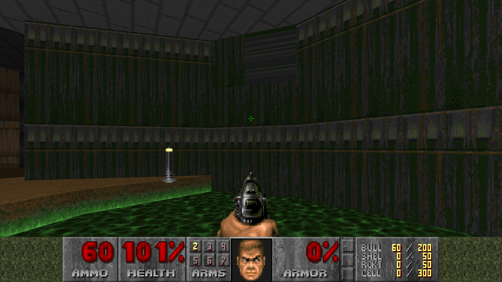 Screenshot_Doom_20161105_104918.png